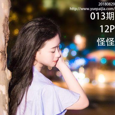 2018-08-29 南京西路夜景街拍_攝影師晦恩的返片
