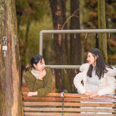 2019-01-06 共青森林公园森系风格_摄影师晦恩的返片