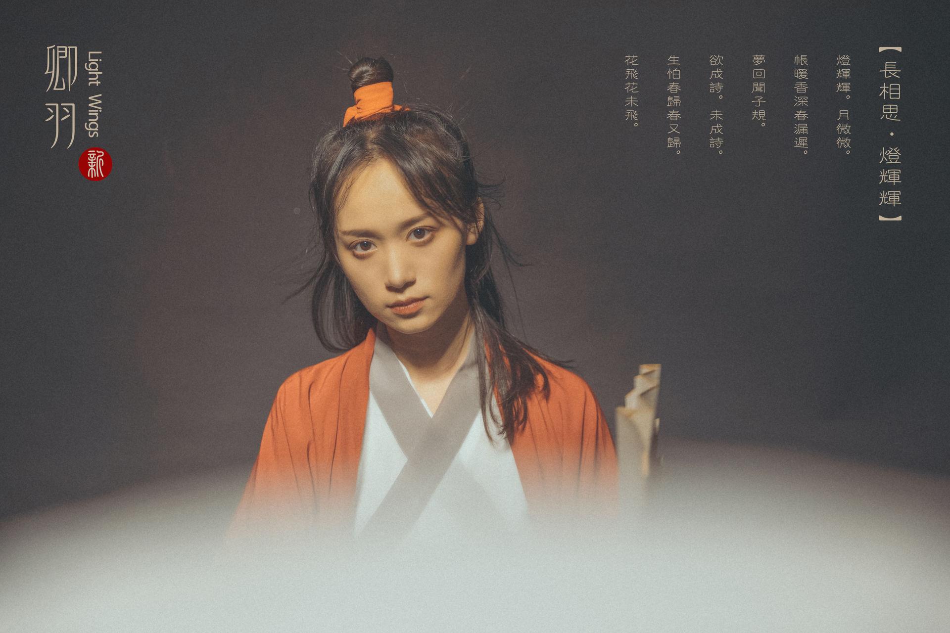 2019-01-31 轻羽视觉棚拍古装_摄影师Sly的返片