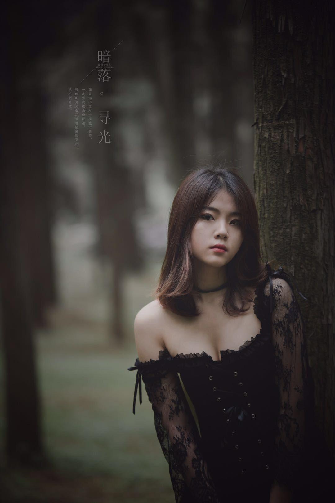 2019-06-01 共青森林公园 森系暗黑风格_摄影师DEXTRBJ-清水的返片